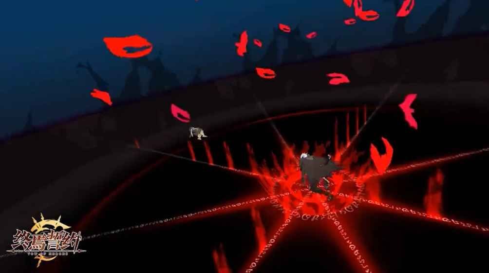 终焉誓约官网版游戏下载地址图2: