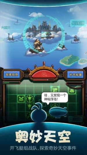 史莱姆作为主角的游戏图2