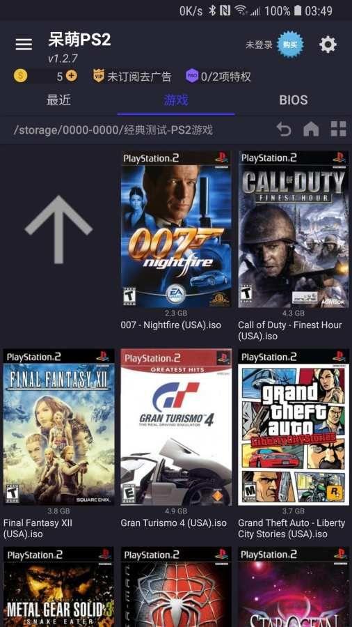 呆萌PS2模拟器奥特曼官方版正式版下载图2: