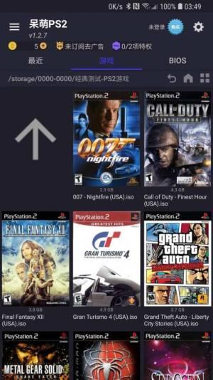 呆萌PS2模拟器奥特曼正式版图2