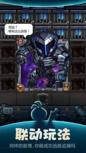 史莱姆作为主角的游戏图4