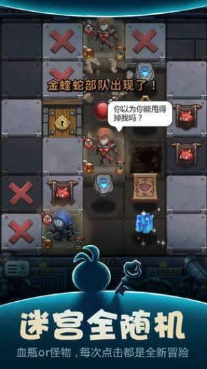 史莱姆作为主角的游戏图5