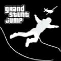 Grand Stunt Jump San Andreas安卓