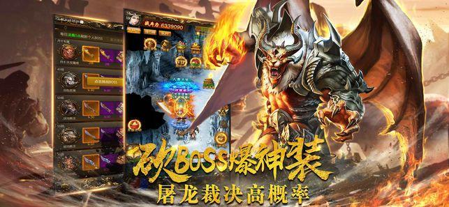 热血传霸游戏官方网站版下载最新地址