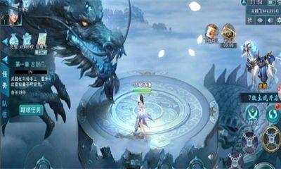 苍穹之上官方网站版下载正式版游戏图2: