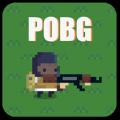 pobg.io手游官网最新版游戏下载