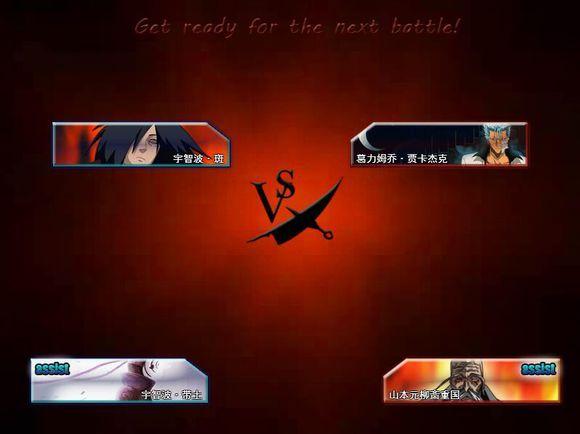 死神vs火影6.1满人物版300人物全解锁手机游戏下载图2: