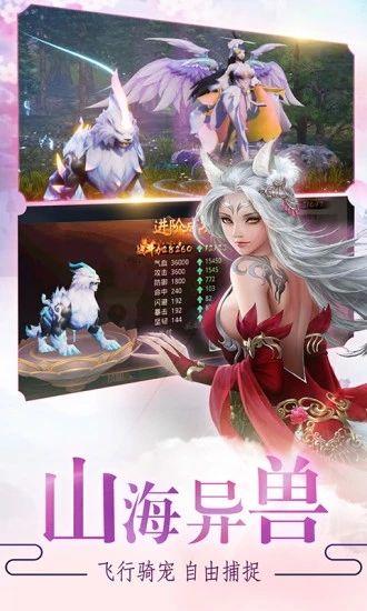 明月传说手游官网下载正式版图1: