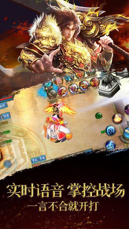 雷霆烈火游戏官方网站版下载正式版图3: