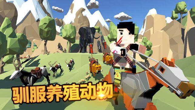 迷你生存世界2进化安卓官网版下载图3: