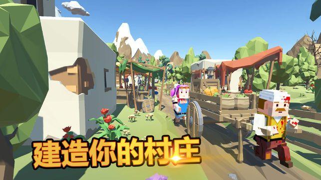 迷你生存世界2进化安卓官网版下载图2: