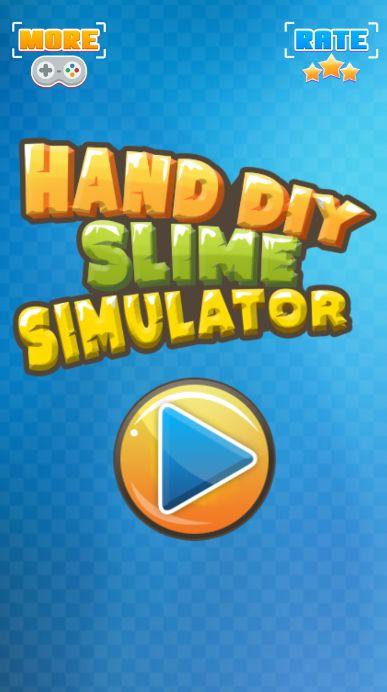 手工DIY煤泥模拟器手机游戏官方版图1: