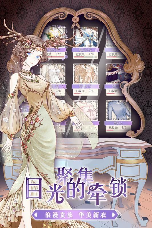 螺旋圆舞曲游戏官方网站下载测试版图2: