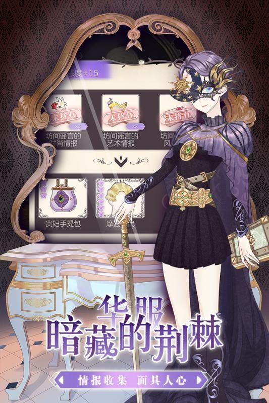 螺旋圆舞曲游戏官方网站下载测试版图3: