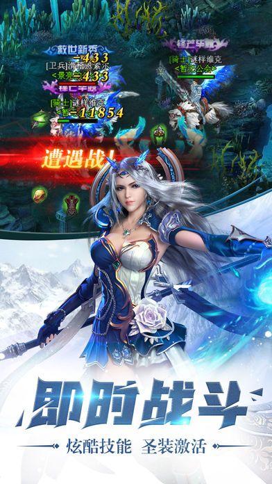魔界传说手游安卓版下载最新版地址图3: