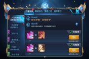 王者荣耀KPL预测活动开启:KPL总决赛上场英雄排名分析[多图]