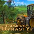 农民的追求安卓版