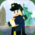 纽约市世界安卓版