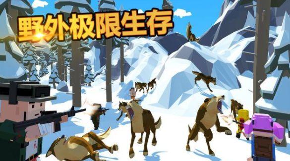 方舟迷你世界手机版下载官方正版游戏图4: