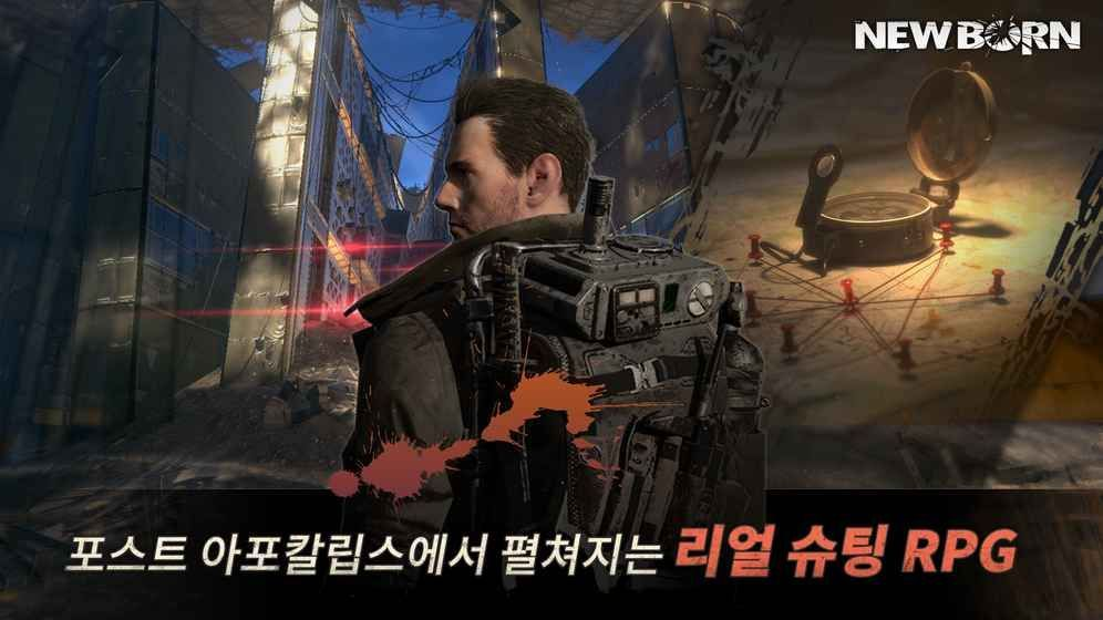 新生手游韩服官方网站版下载正式版(New Born)图3:
