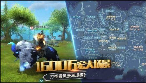 狩猎世界正版游戏官方网站版下载图3: