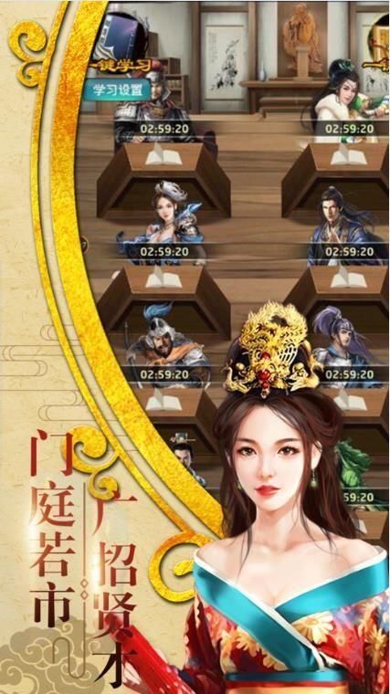 朝堂妃嫔手游官网版ios下载图2: