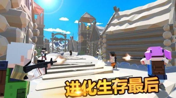 方舟迷你世界手机版下载官方正版游戏图2: