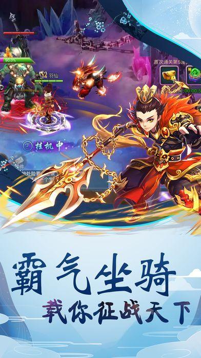 乱逗仙侠手游官网版下载最新版图1: