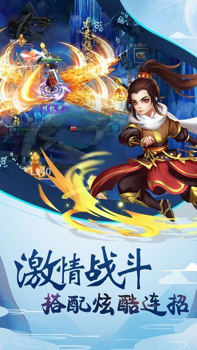 乱逗仙侠手游官网版下载最新版图3: