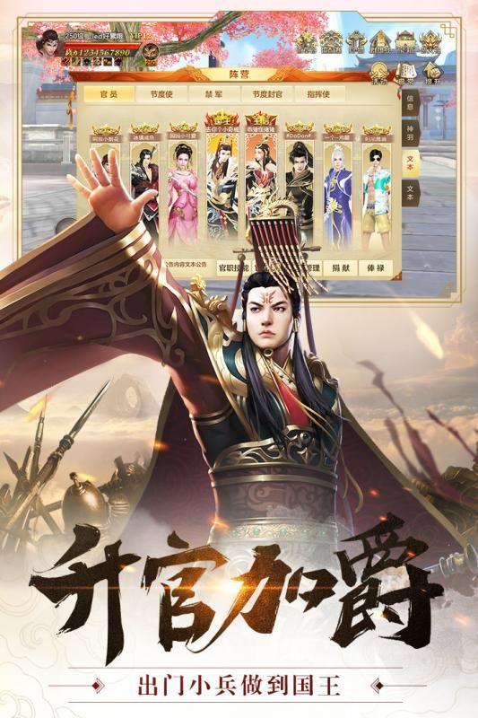国战纪元手游官方九游最新版下载安装图1: