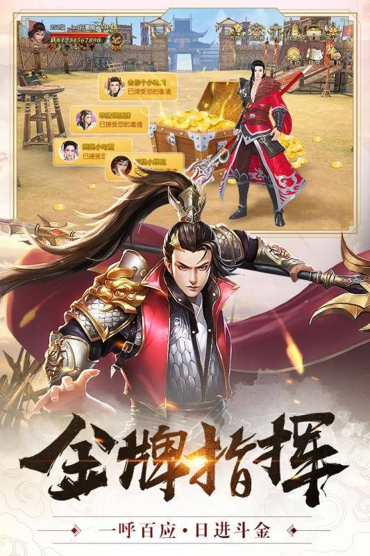 国战纪元手游官方九游最新版下载安装图2: