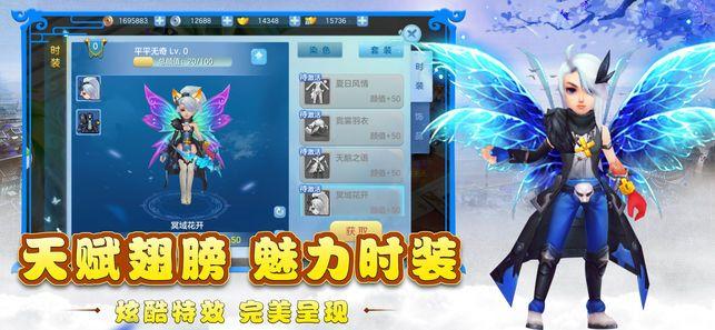 修仙问道官方网站版最新下载图4: