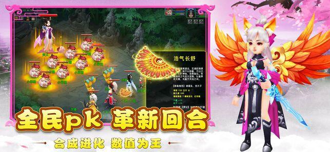 修仙问道官方网站版最新下载图2: