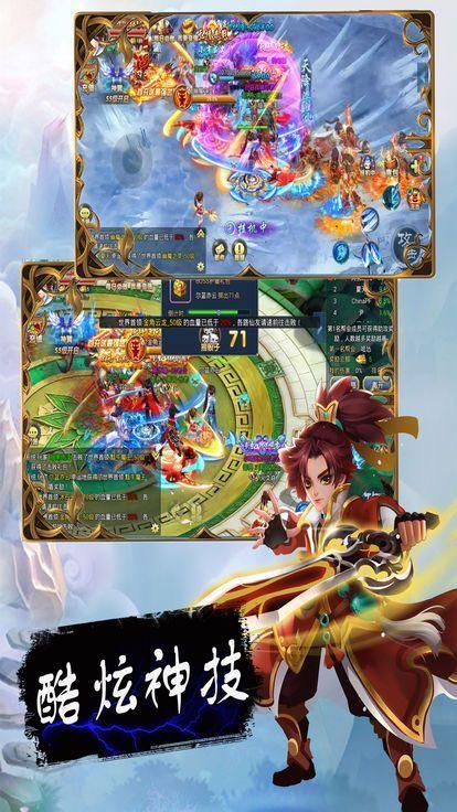 侠客令游戏官方网站下载正式版图3: