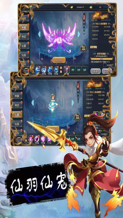 侠客令游戏官方网站下载正式版图4: