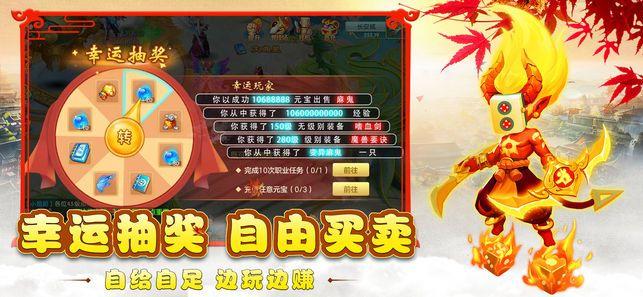 修仙问道官方网站版最新下载图3: