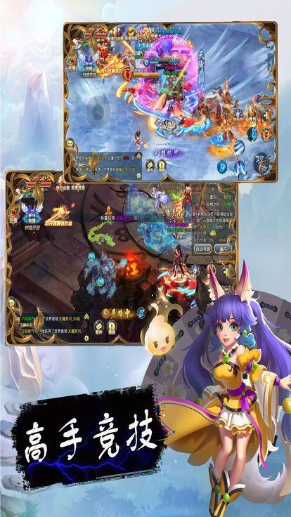 侠客令游戏官方网站下载正式版图2: