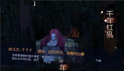 寻龙笔记官网版手游下载最新版图1:
