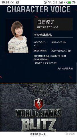 坦克头女孩希望见到你的笑容手机游戏安卓中文版登录入口图1: