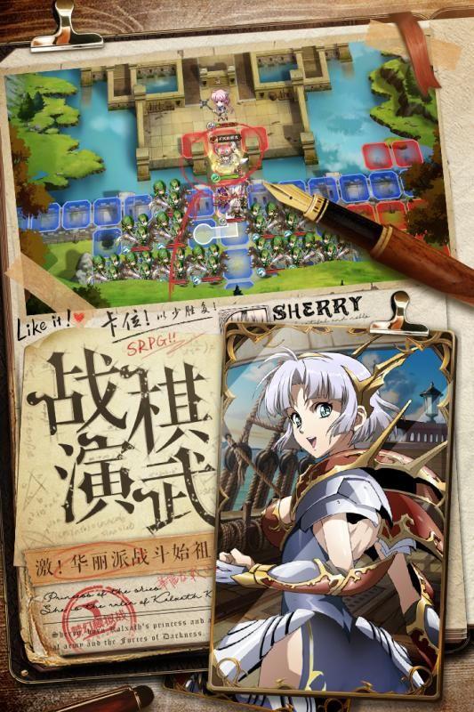 紫龙游戏梦幻模拟战手游下载官方正版图4: