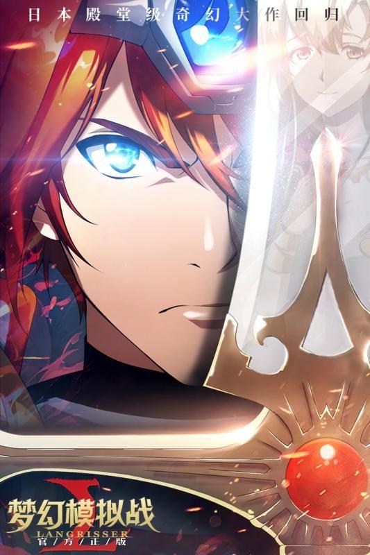 紫龙游戏梦幻模拟战手游下载官方正版图5: