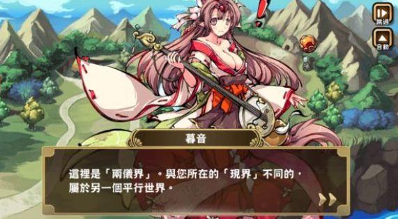 物灵少女官网版手机游戏正式版下载图4: