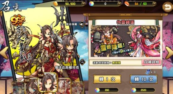 物灵少女官网版手机游戏正式版下载图1: