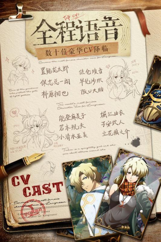 紫龙游戏梦幻模拟战手游下载官方正版图2: