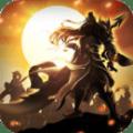横扫三军游戏官方网站下载正式版