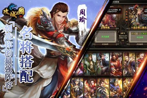 西楚霸业手游官方版下载图2: