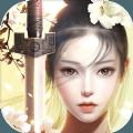 九州名剑官网版