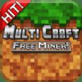 MultiCraft游戏