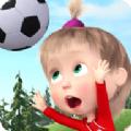 玛莎与熊的足球手机版