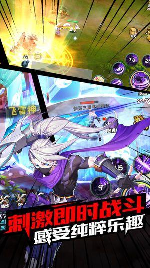 刀剑魔域手游官网正版下载游戏图3:
